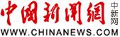 中国极速大发快3网